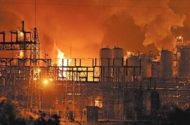 Bayer Plant Explosion Leaves One Dead in West Virginia