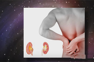 Kidney Failure Potential Nexium Side Effects