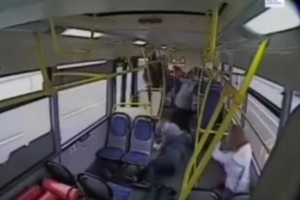 Bus Accident Passenger Lawsuits