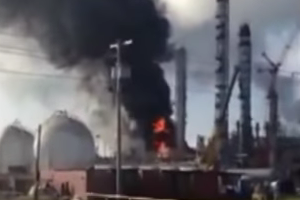 Louisiana Chemical Plant Site of Blast, Fire