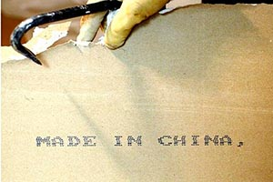 Chinese Help on Drywall Problems Sought