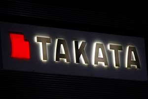 Ford Recalls 953,000 Additional Vehicles Due to Takata Airbag Defects