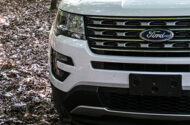 Ford Explorer Suspension Recall